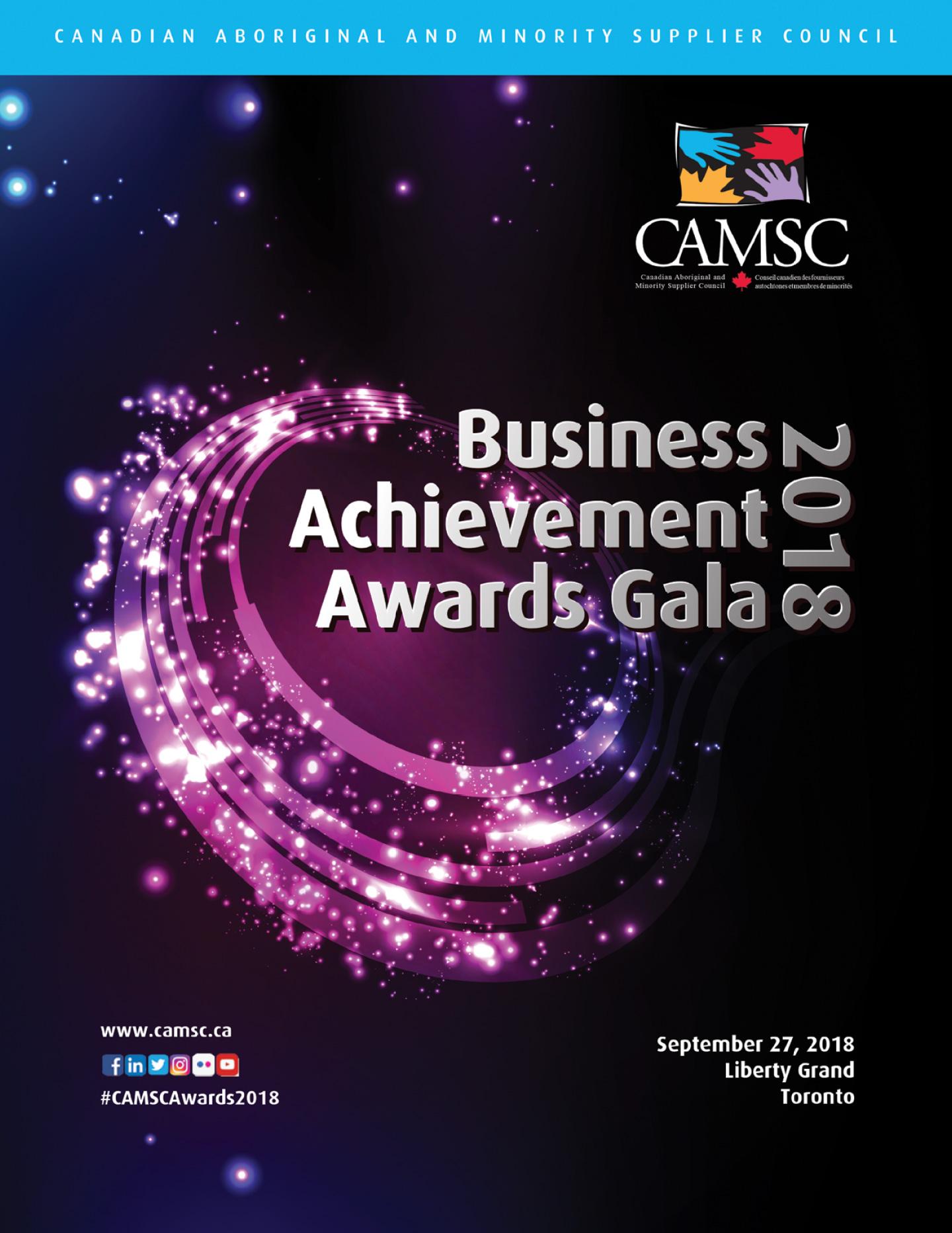 camsc_award2018
